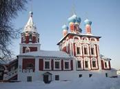 bâtiment enneigé Russie