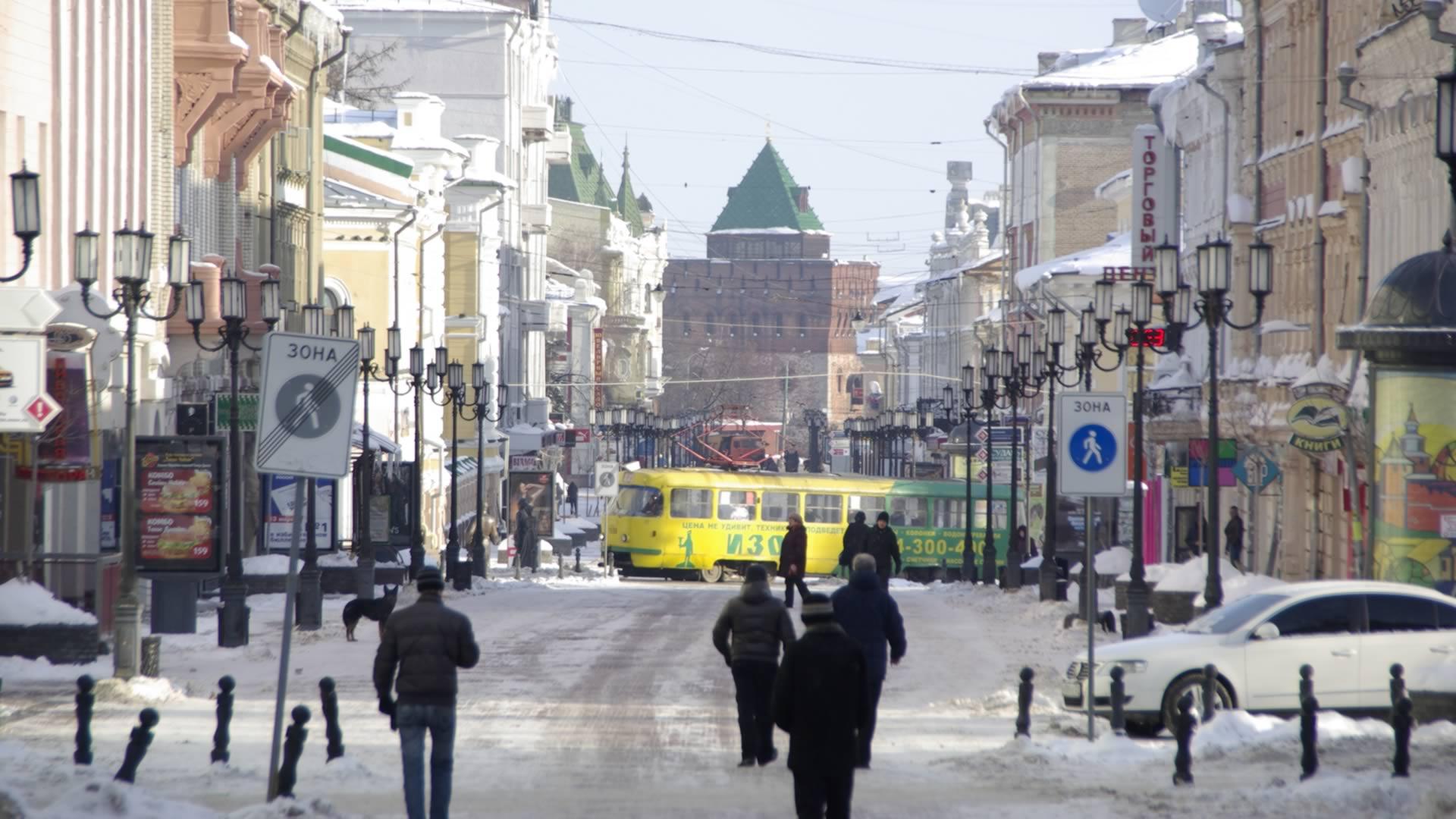 centre ville enneigé tramway russie