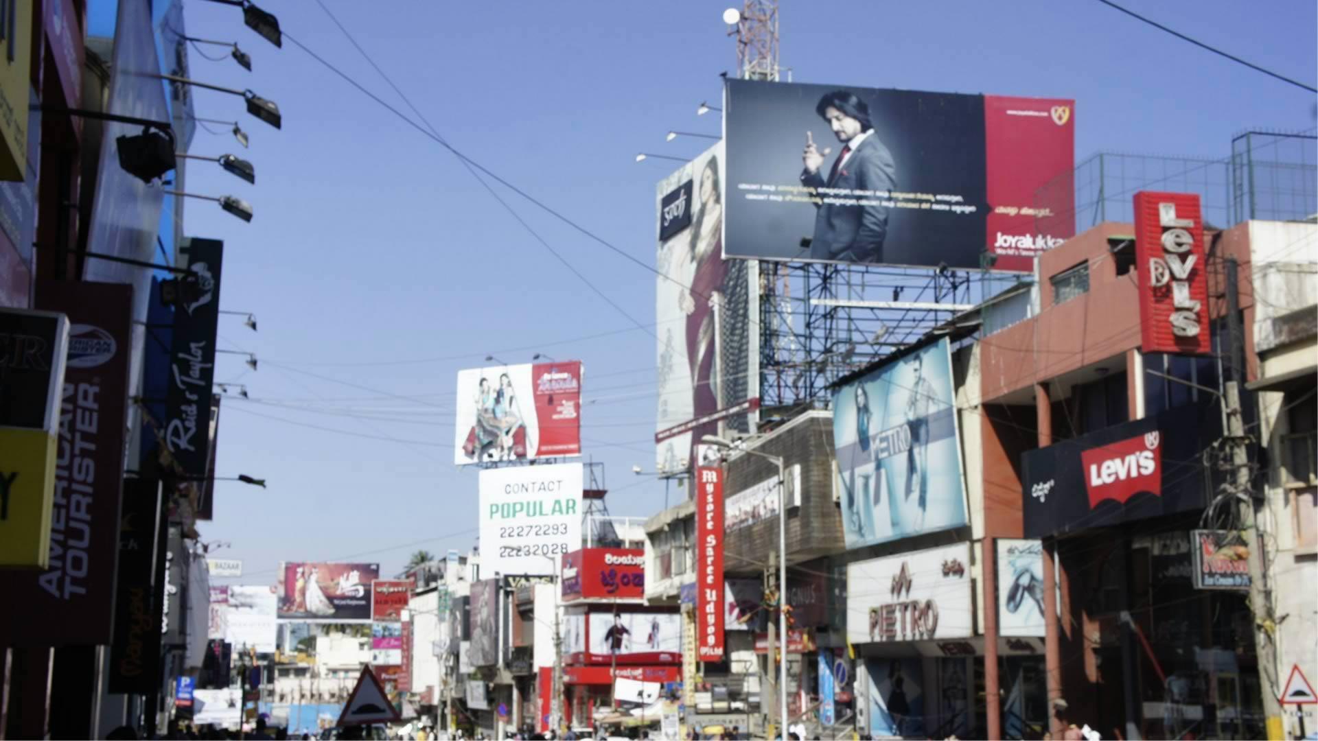 Rue commerçante Inde