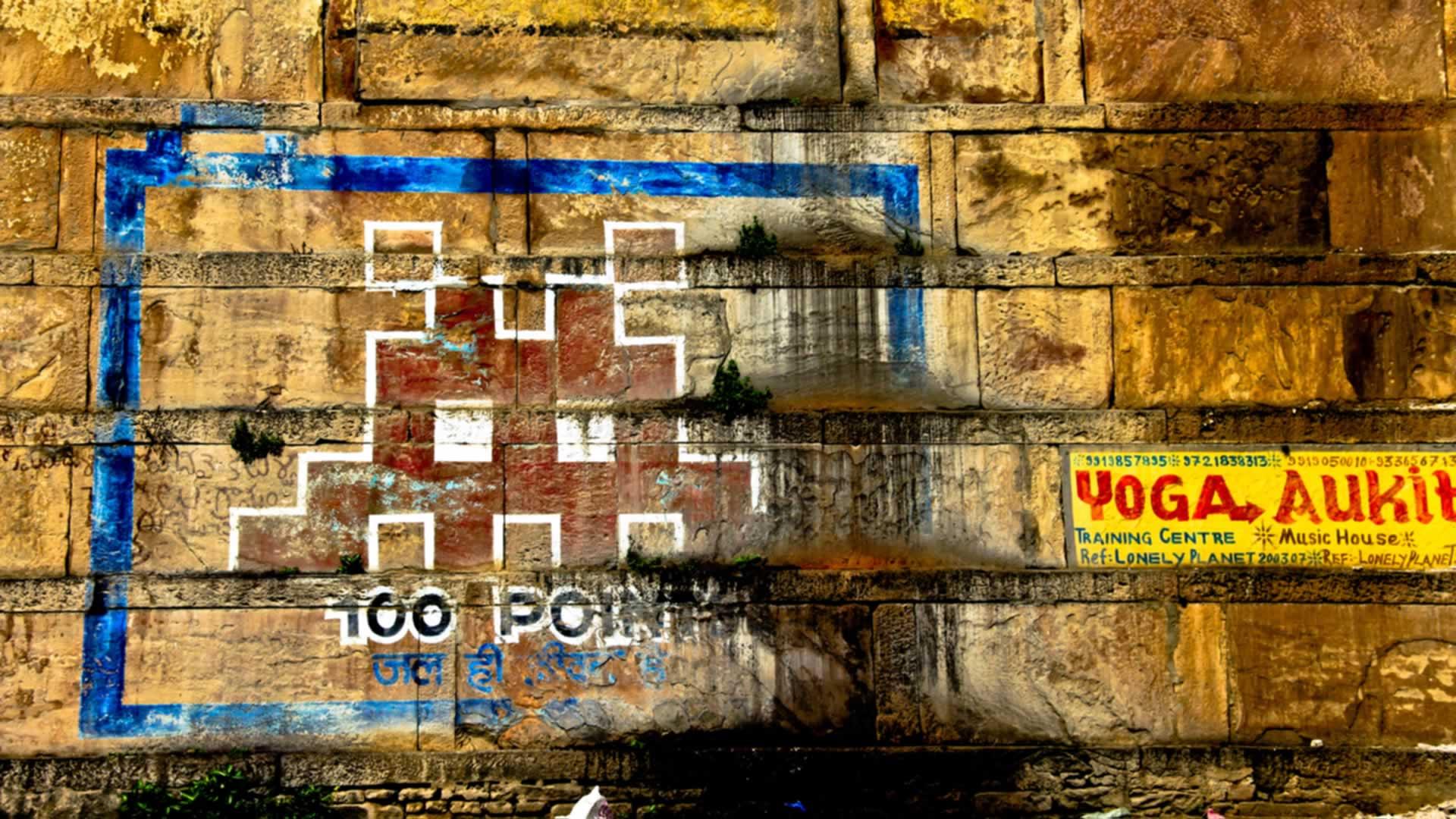 Mur avec graffitis Inde