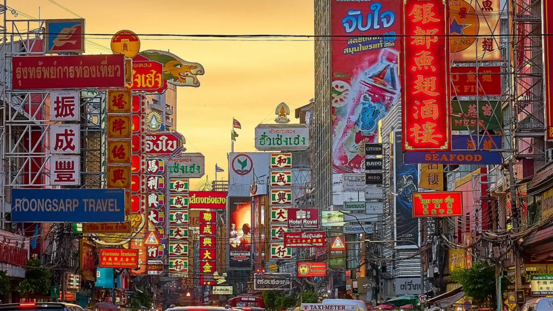 Ville Asie